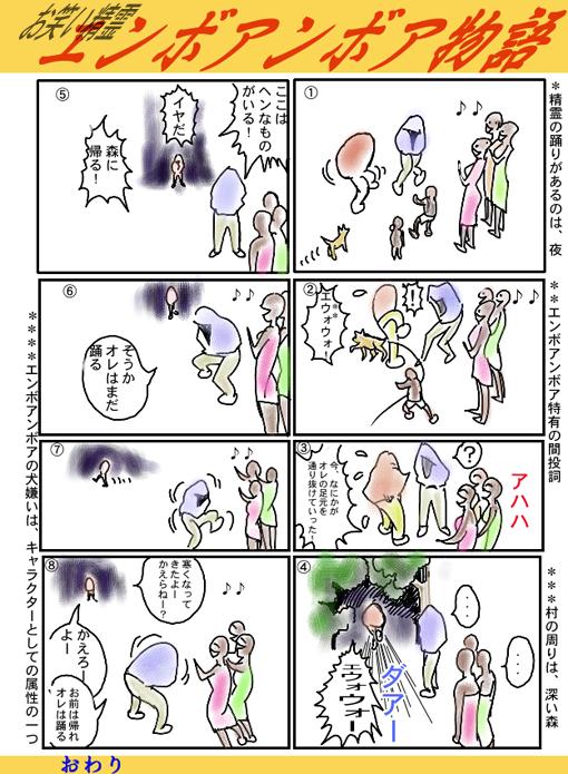 http://jambo.africa.kyoto-u.ac.jp/lecture/tsuru/fig3.jpg